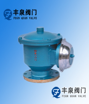 ZFQ-1防爆阻火呼吸阀